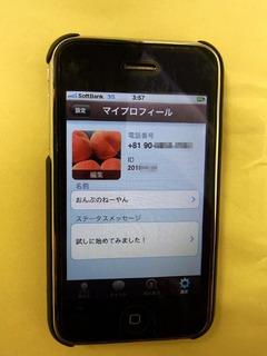RIMG2065_s.jpg