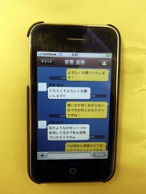 RIMG2066_s.jpg