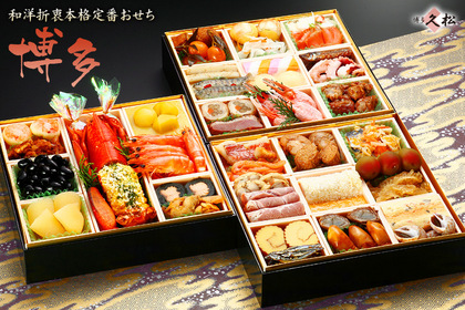 photo_main1osechi2.jpg