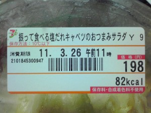 K3410234.JPG